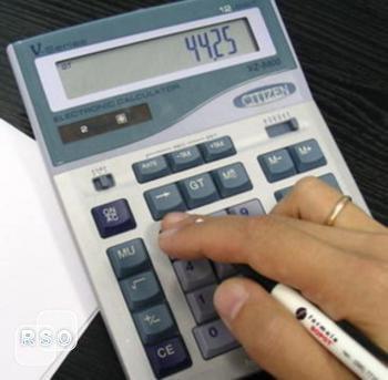 подсчет стоимости ремонта